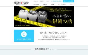 TEETH STUDIO_キャプチャー画像